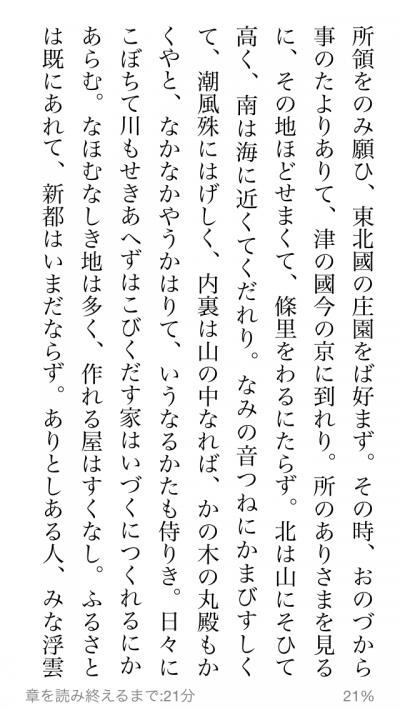 2015-09-03 15.32.10